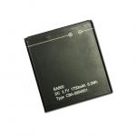 Pin Sony BA800 1750mAh Dùng Cho LT25 / LT25i / Xperia V / SO-01E / Xperia AX / Sony Tsubasa - LPK Thành Chi Mobile