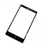 Mặt Kính Nokia Lumia 930 Đen Ép Kính Giá Sỉ Rẻ Hơn Vé Máy Bay Giá Rẻ - LPK Thành Chi Mobile